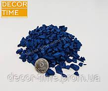 Декоративний кольоровий щебінь (крихта, гравій) , синій (83472)
