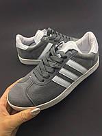 ✅ Женские кроссовки под Adidas Gazelle Gray, замша Адидас Газель Серые