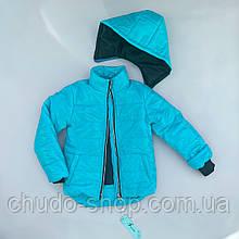 Демисезонная куртка с отстежным капюшоном (размеры 98 - 134)