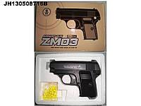 Пистолет металл-пластик ZM03 CYMA