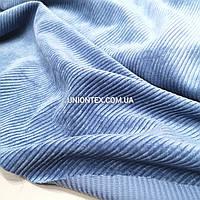 Ткань вельвет голубой