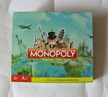 Настольная игра Монополия Вокруг света