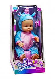"Кукла- пупс ""Baellar"", с аксессуарами 38 см"
