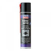 Спрей-охладитель для ремонтных работ - Kalte-Spray   0.4 л.