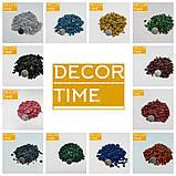 Декоративний кольоровий щебінь (крихта, гравій) , коричневий (10211), фото 4