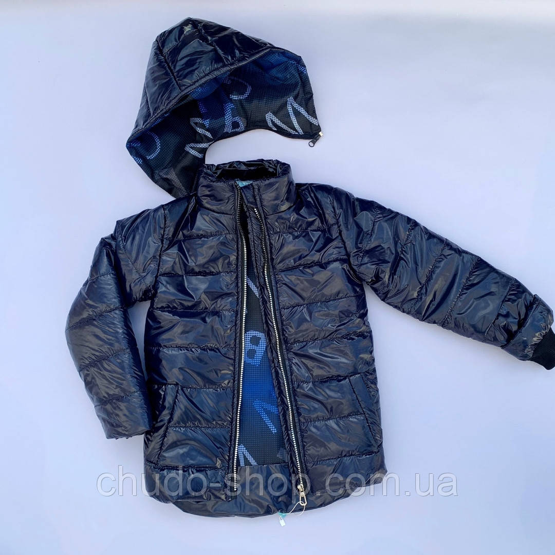 Демисезонная куртка для девочки с отстежным капюшоном (размеры 98 - 134)