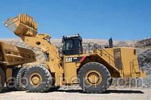 Ваги для фронтального навантажувача Caterpillar