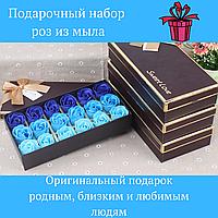 Мыло из роз Подарок девушке Подарок жене Подарки для женщин Подарок на день влюбленных Подарок на 8 марта