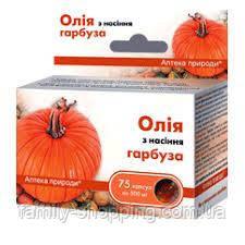 Масло семян Тыквы №75, капс.