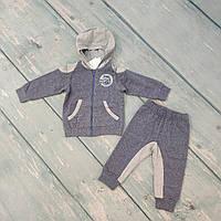 Спортивный костюм для мальчика с капюшоном (двунитка), р. 80