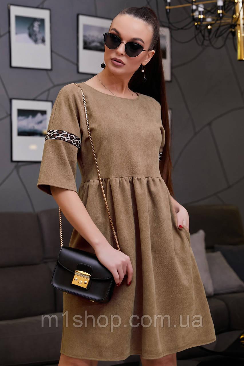 Свободное расклешенное замшево-вельветовое платье (3988-3987-3989 svt)