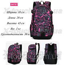 Молодіжний рюкзак, що не промокає Dingshixuan D875T, рожевий.
