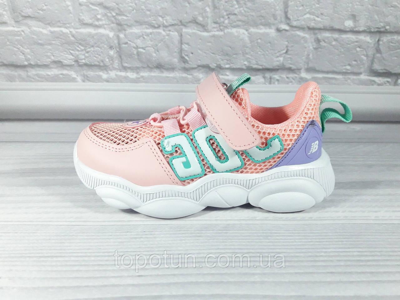 """Детские кроссовки для девочки """"Lilin shoes"""" Размер: 26,27"""
