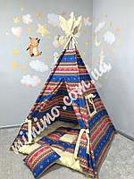 Вигвам детская игровая палатка «Типи» полный комплект
