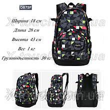 Молодіжний рюкзак, що не промокає Dingshixuan D875F, сірий.