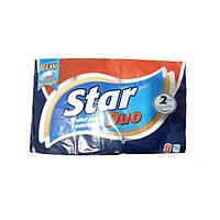 Туалетная бумага Star Duo 2-х слойные, 8 шт Стар Дуо