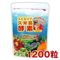 ALGAE Японская спирулина + комплекс 80 ферментированных энзимов овощей, фруктов и растений, 1200 шт
