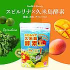 ALGAE Японская спирулина + комплекс 80 ферментированных энзимов овощей, фруктов и растений, 1200 шт, фото 2