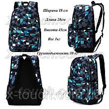 Молодіжний рюкзак, що не промокає Dingshixuan D875F, чорний.