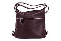 Женский рюкзак из натуральной кожи. Цвет: Марсала, фото 1