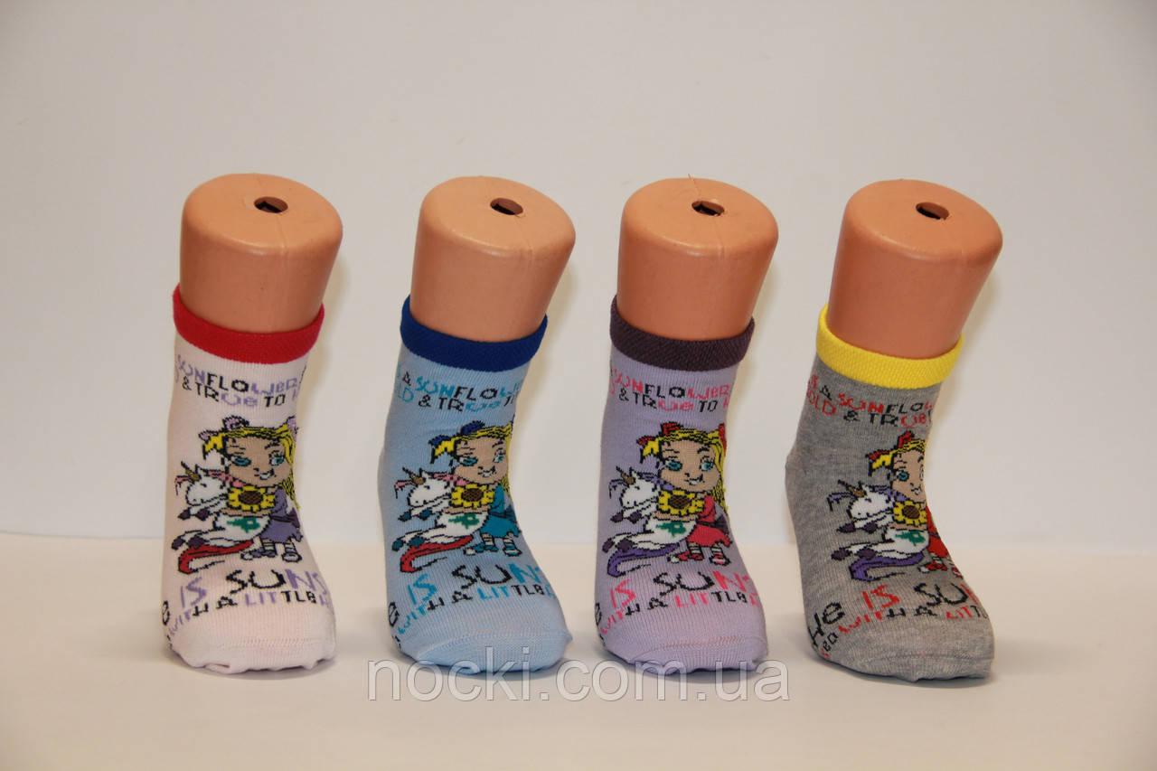 Детские носки стрейчевые компютерные Ф3 №7