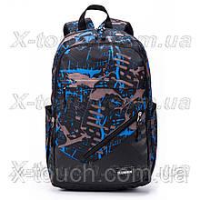 Молодежный рюкзак непромокаемый Yeenmoon YM3002, 15 L, синий.