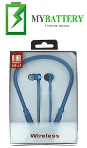 Наушники Bluetooth стерео гарнитура JBL BT31 (синие)