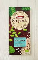 Шоколад без сахара и глютена Torras 100гр (Испания) Dark Chocolate with Soy & Quinoa (черный с соевыми бобами и киноа)
