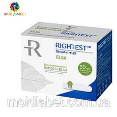 Тест полоски Бионайм 550 (Bionime Rightest GS550) (ELSA)