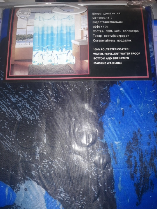 Шторка для ванной Атлас 180*180 дельфин голубой