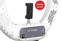 100 Ватт | Кольцевая лампа LUMO™ LF R-480 | Кольцевой свет 45 см. для визажиста, макияжа, косметолога, блогера
