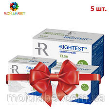Тест полоски Бионайм 550 (Bionime Rightest GS550) (ELSA) №50 5  упаковок