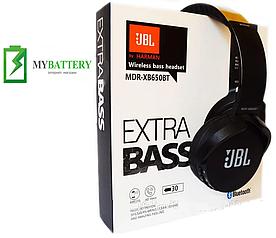 Наушники Bluetooth стерео гарнитура JBL Harman XB 650 BT (Черные)