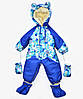 Детский зимний комбинезон (синий круги)