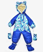 Детский зимний комбинезон (синий круги), фото 1