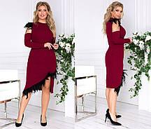 Женское платье со съемными рукавами большого размера.Размеры:48,50.+Цвета