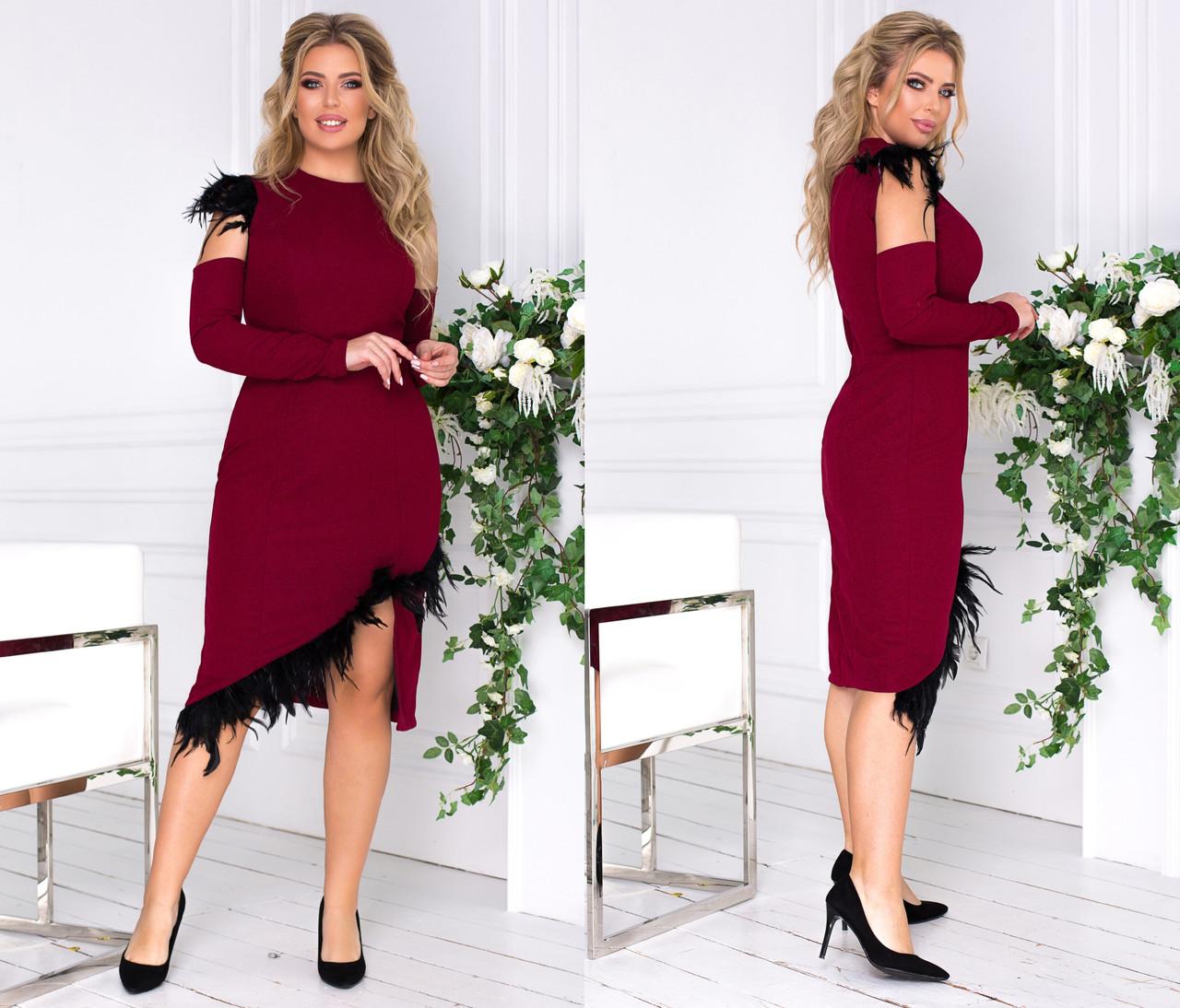 Женское платье со съемными рукавами большого размера.Размеры:48-52.+Цвета