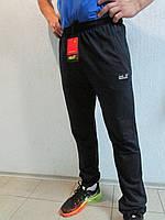 Мужские спортивные штаны Jack Wolfskin 8805 темно синие код 25б