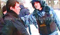 Охрана магазина Харьков. Охранная сигнализация, установка.