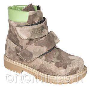 Ортопедические ботинки осень камуфляж