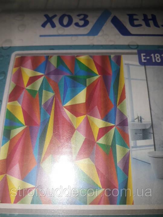 Шторка для ванной ПВХ 180*180 абстракции яркие цвета