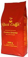 """Кофе в зернах """"Ricci Caffe"""" Crema Aroma 1кг./8шт."""
