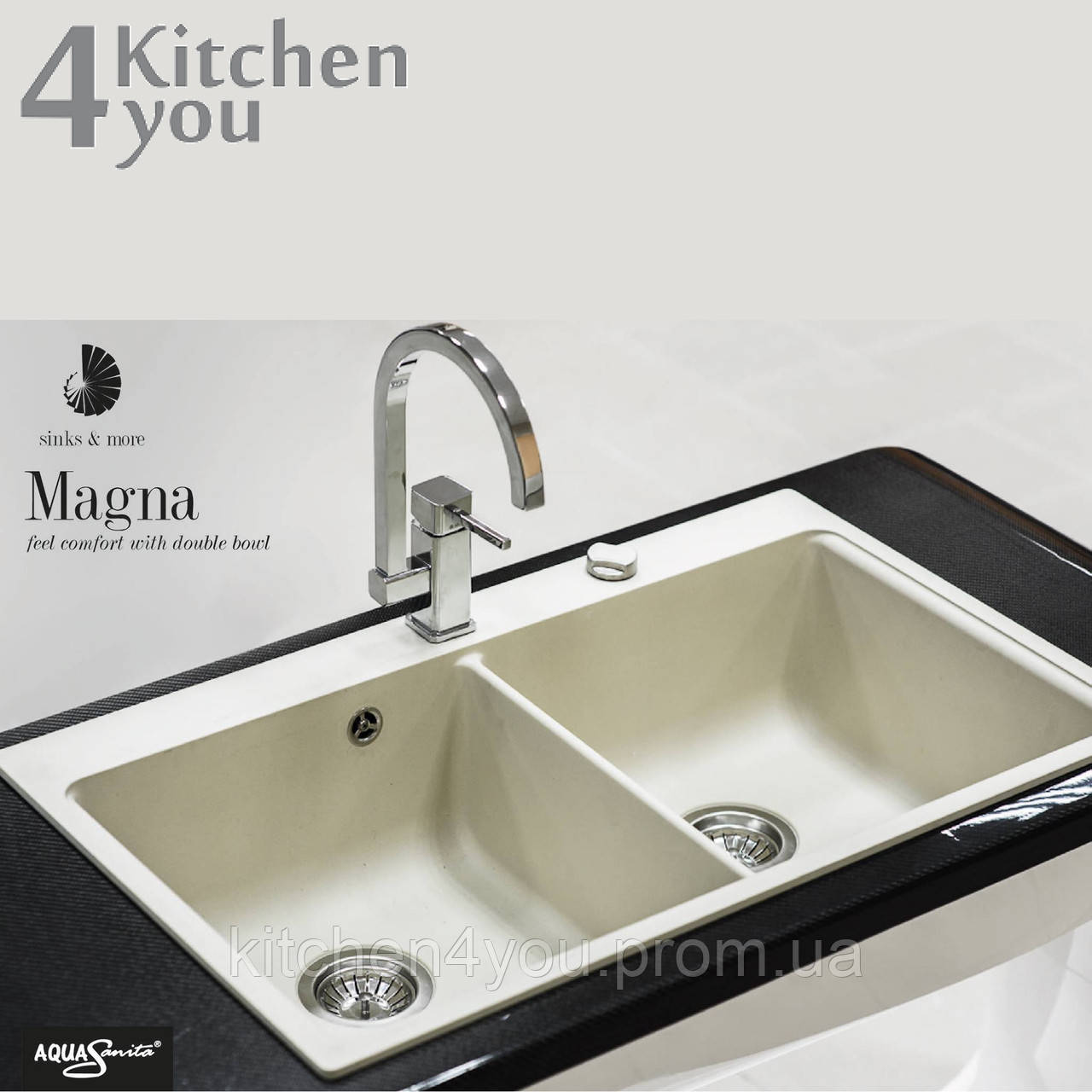 Гранітна мийка AquaSanita Magna SQM-200 (860х510 мм.)