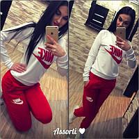 Спортивный костюм женский Nike красный , купить спортивный костюм