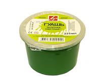Гуашь Луч (зелёная светлая) 225мл