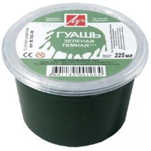 Гуашь Луч (зелёная тёмная) 225мл
