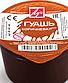 Гуашь Луч (коричневая) 225мл, фото 2