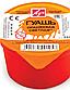 Гуашь Луч (оранжевая) 225мл, фото 2
