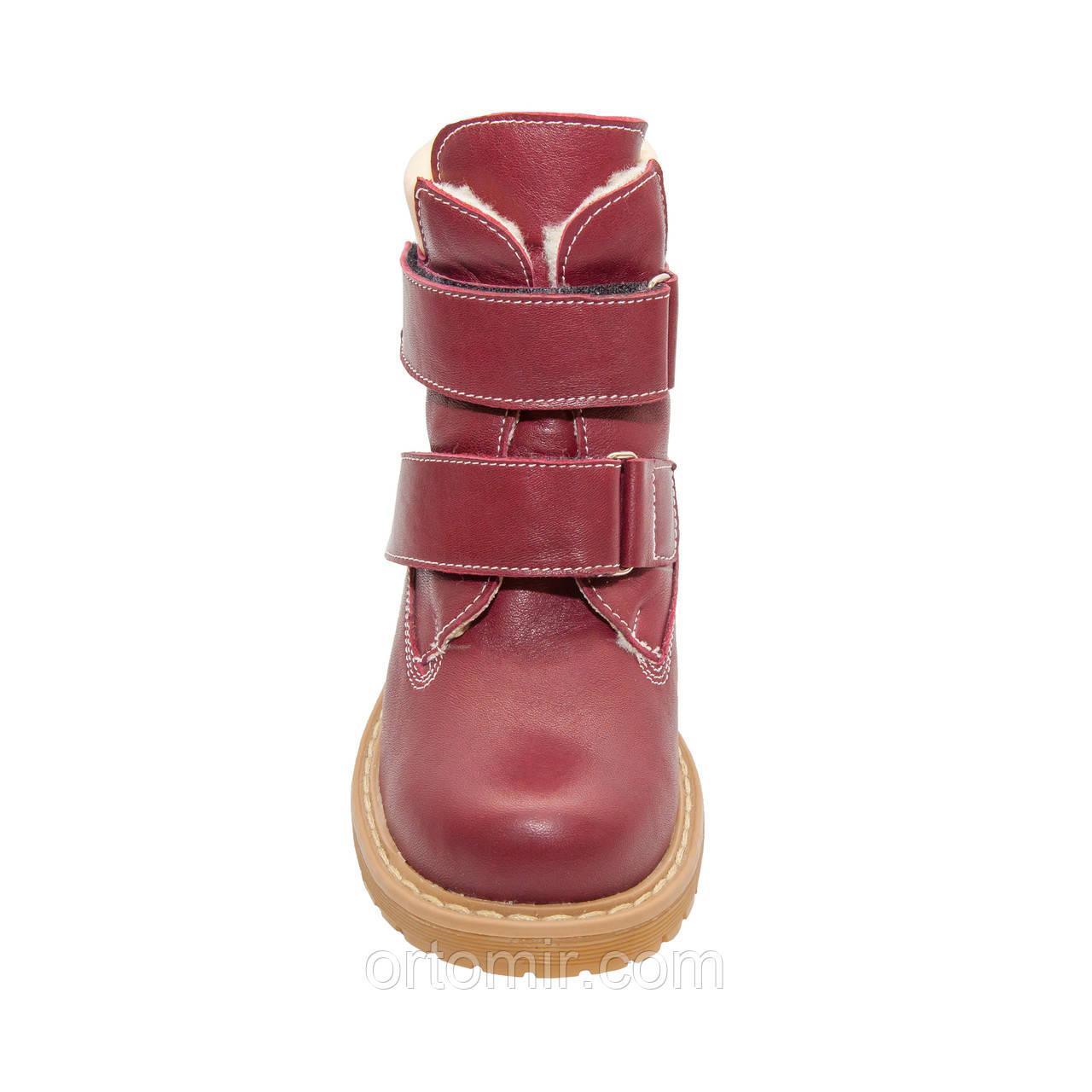 Ортопедические ботинки осень малина