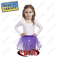 Юбка из фатина детская для танцев и гимнастики. Цвет сиреневый